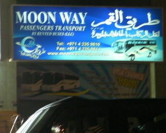 Moon Way Passengers Transport by Rented Buses