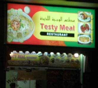 Testy Meal Restaurant