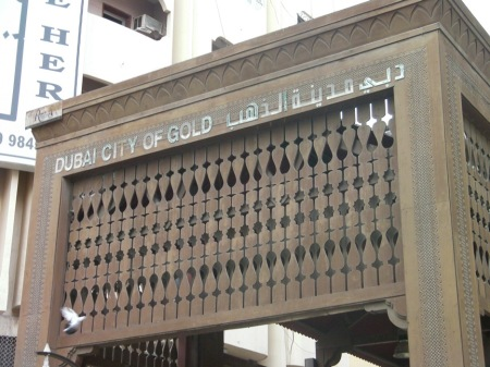 entrance to the Deira gold souk, Dubai