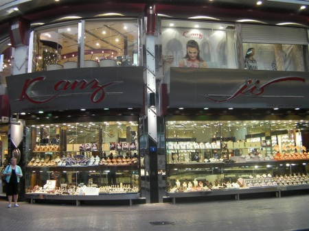Kanz jewellry store near entrance of the Deira gold souk, Dubai