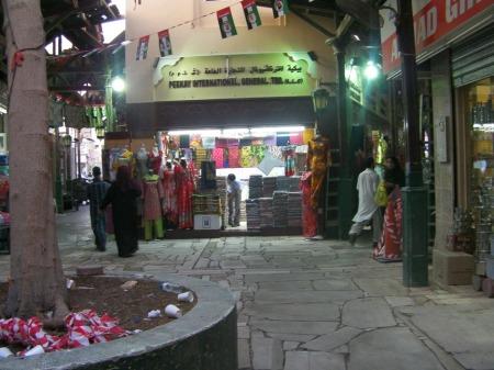 Deira textile store near the spice souk