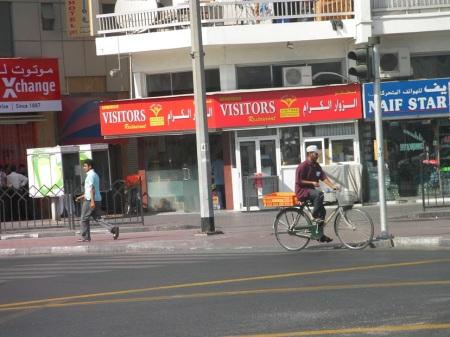 Generous Visitors Restaurant, Naif, Dubai