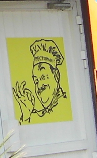 picture of chef image