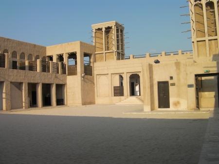 house of Sheikh Saeed bin Makhtoum al Makhtoum