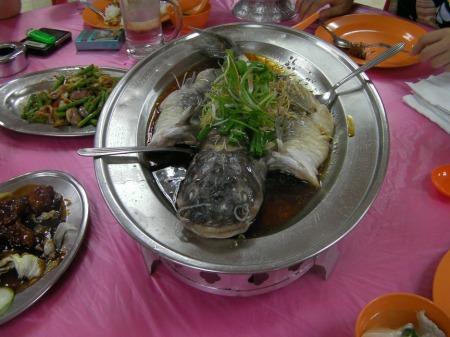 catfish dish