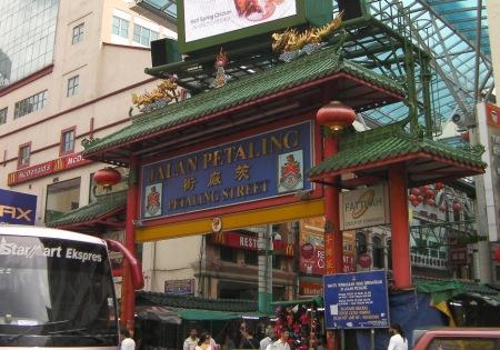 Kuala Lumpur China Town area, Petaling Street