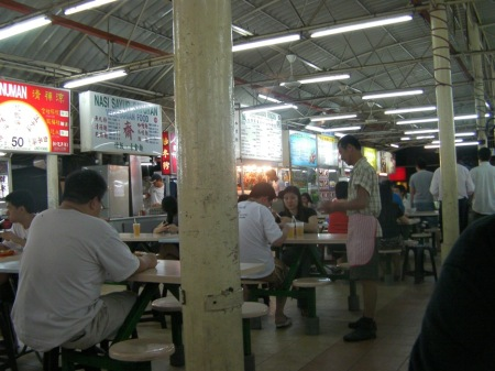 open air restaurant area