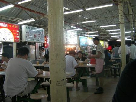 open air restaurant area