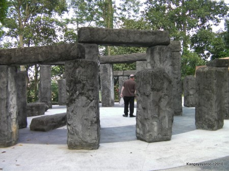 replica of Stonehenge