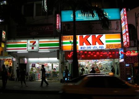 Seven eleven store and K K super mart