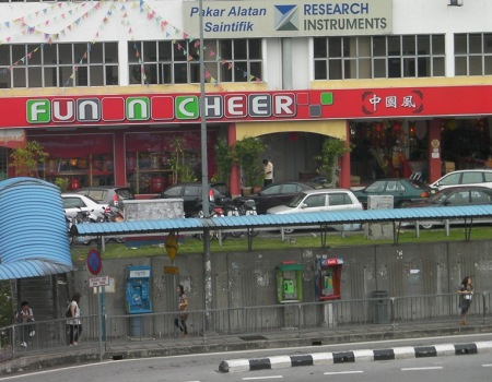 Fun N Cheer restaurant