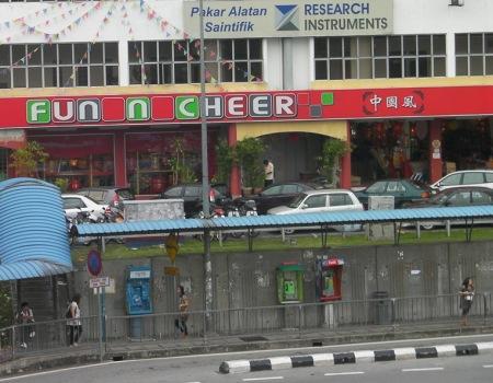 Fun N Cheer restaurant