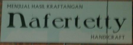 Nafertetty store sign