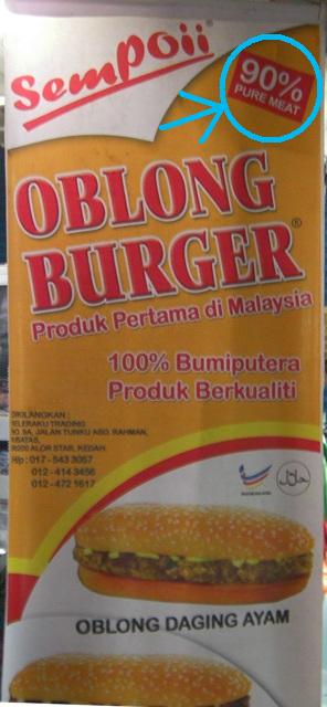 burger advertisement indicating it is 90% pure meat