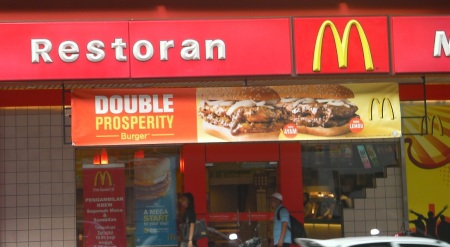 McDonalds advertisement for the double prosperity burger