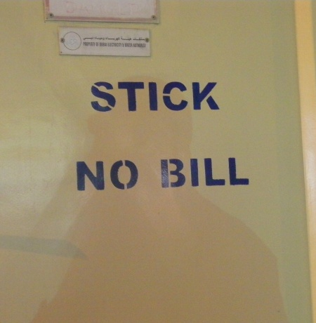 Sign- Stick No Bill