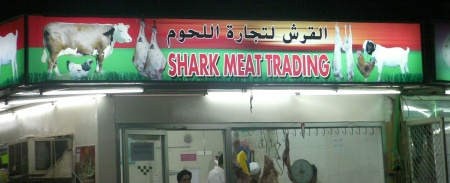 Shark Meat Trading sign