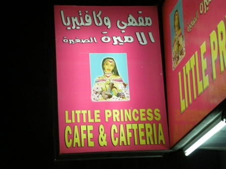 Little Princess Cafe and Cafeteria sign