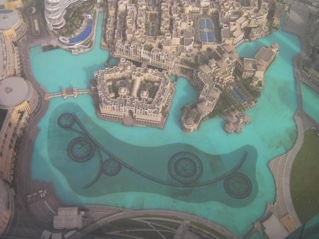 aerial view of Dubai Fountain
