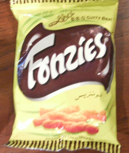 package of cheese snacks called Fonzies