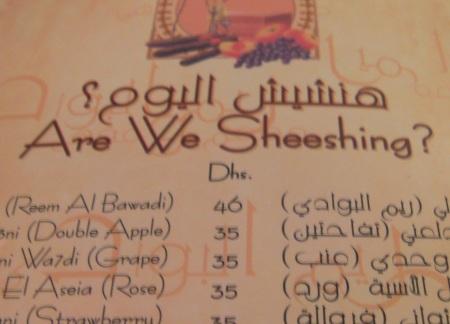 menu heading saying Are we sheeshing?