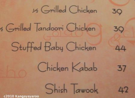 menu listing Stuffed Baby Chicken