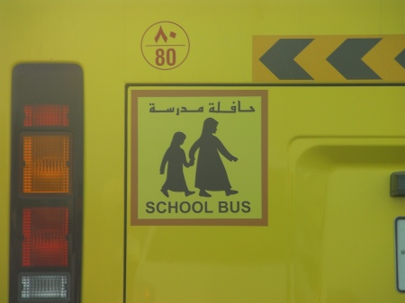 sign on school bus showing children in traditional dress