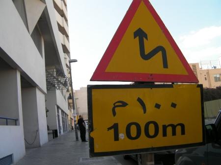 caution sign with a zig zag arrow