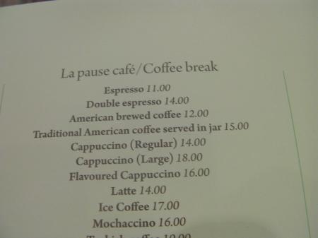 menu listing coffee options