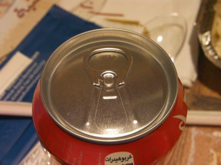 simple pull tab on a coke can