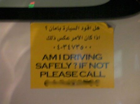am i driving safely in both English and Arabic