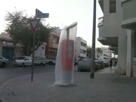 solar powered parking meter