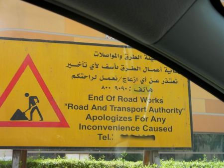 large yellow sign apologizing for road construction inconveniences