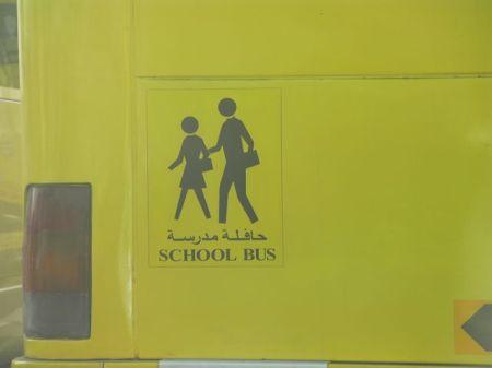 generic silhouettes of older children