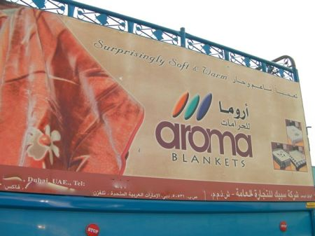 sign on a truck advertizing aroma blankets
