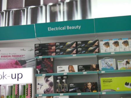 electrical beauty section in the pharmacy