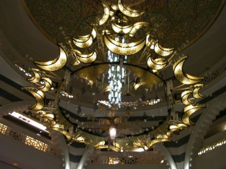 chandelier with crescent designs