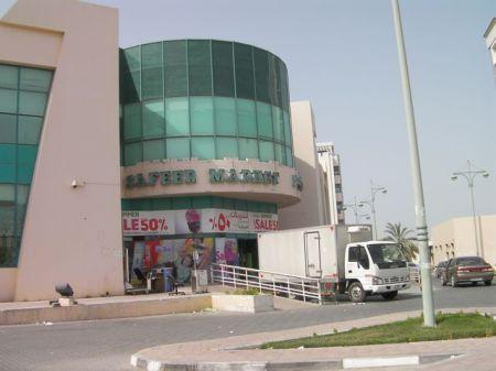 entrance of Safeer Market