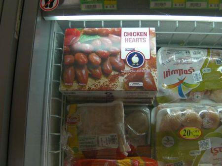 box of frozen Chicken Hearts