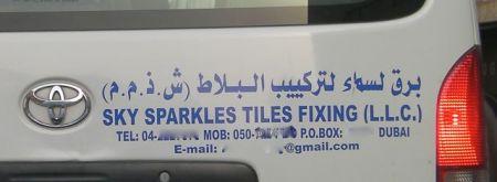 Sky Sparkles Tiles Fixing