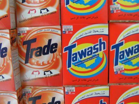 laundry detergent boxes resembling Tide