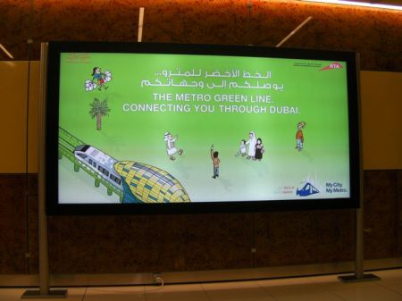 "sign stating ""the metro green line. connecting you through Dubai."""