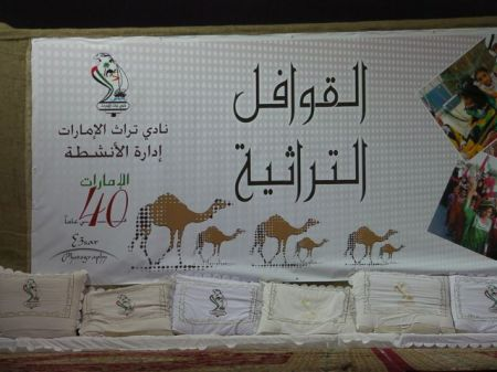 sign in Arabic