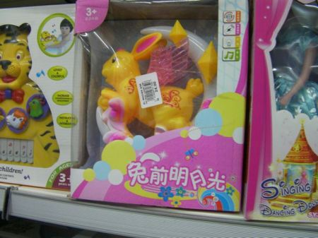 plastic toy, bunny with wings