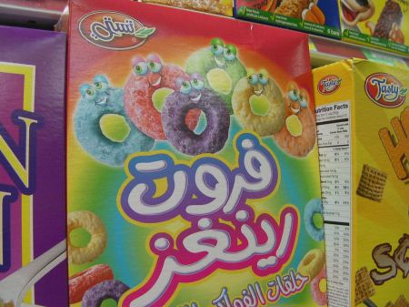 cereal box with cartoon eyes on the fruit loops