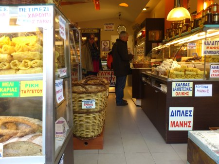 bakery selling sweets and breads