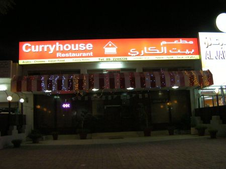 storefront of the Curry House restaurant