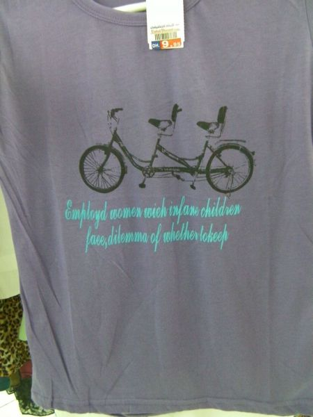 grey t-shirt picturing a bicycle built for two