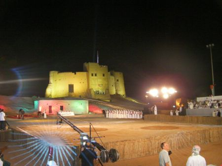 Fujairah Fort and the competition arena