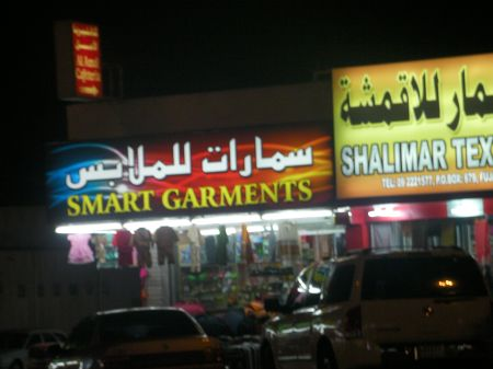 Smart Garments shop
